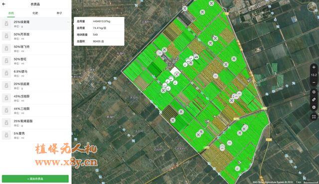 极飞智慧农业系统,基于GIS可视化地图,农场信息一目了然